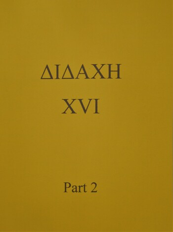 The apocalyptic XVIth chapter of the Didache – Part two