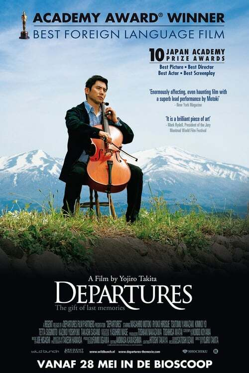 movie cover - Departures