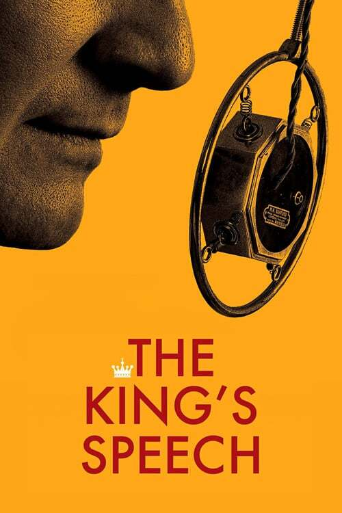 movie cover - The King