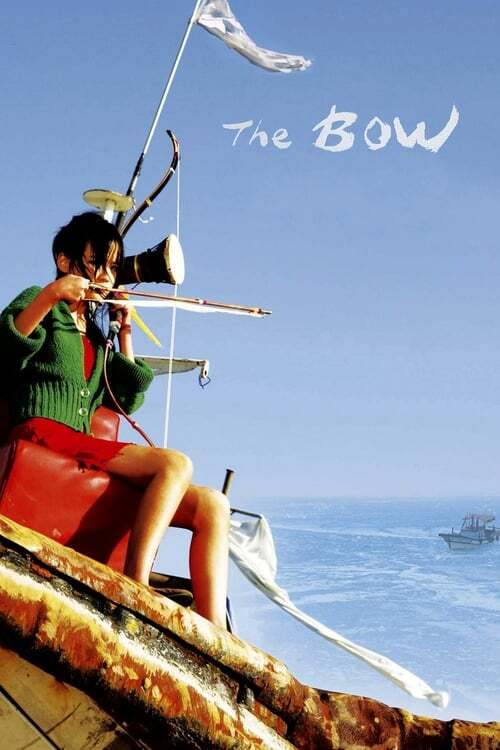 movie cover - The Bow