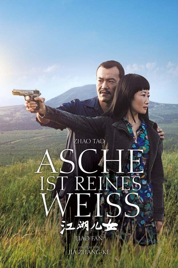 movie cover - Ash Is Purest White