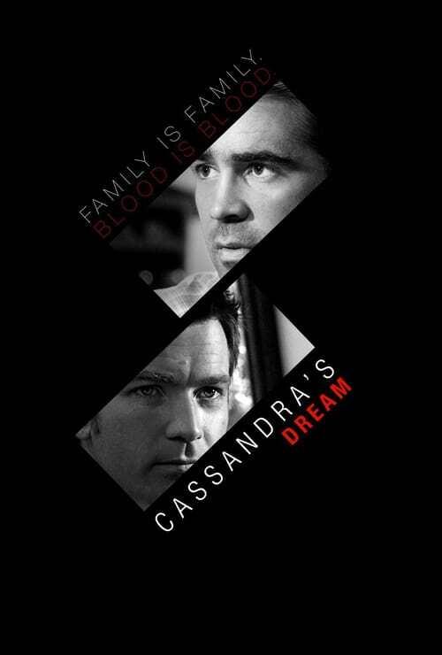 movie cover - Cassandra
