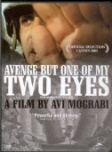 movie cover - Avenge But One Of My Two Eyes
