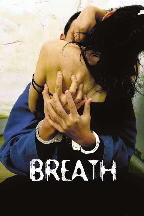 movie cover - Breath