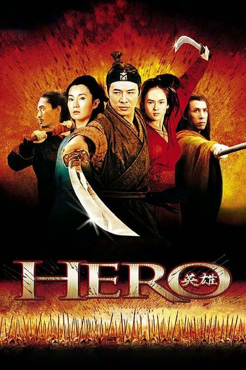 movie cover - Hero