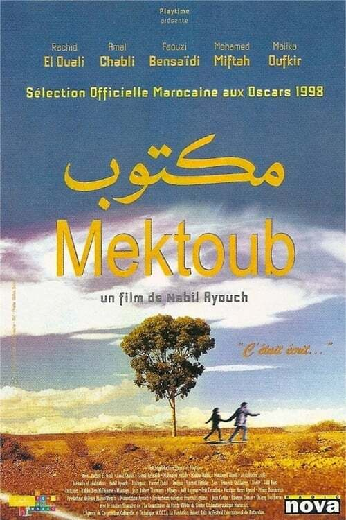movie cover - Mektoub