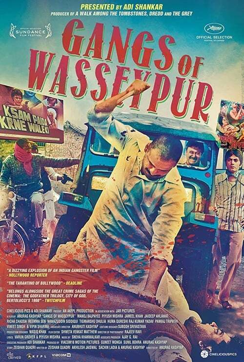 movie cover - Gangs Of Wasseypur Parts 1 & 2