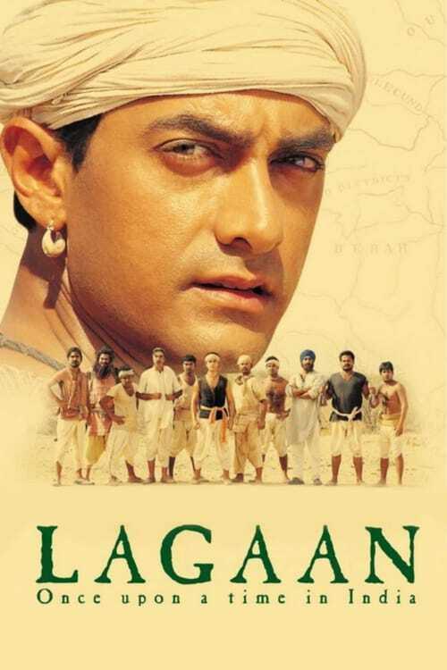 movie cover - Lagaan