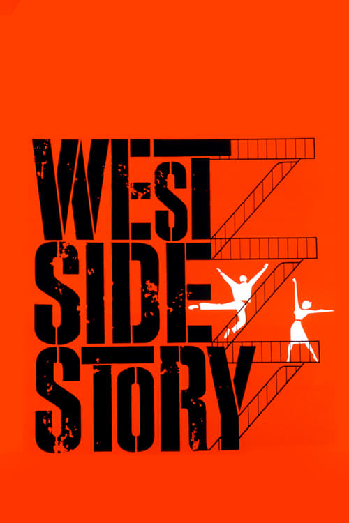 movie cover - West Side Story