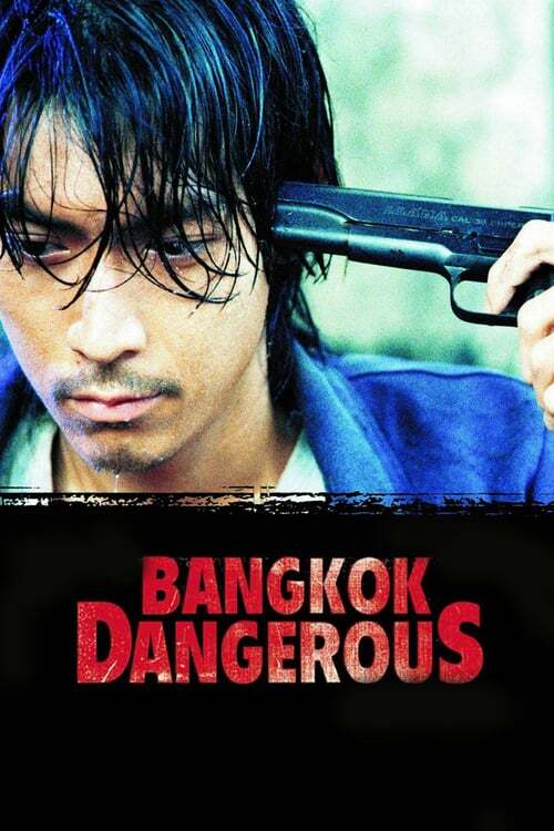 movie cover - Bangkok Dangerous