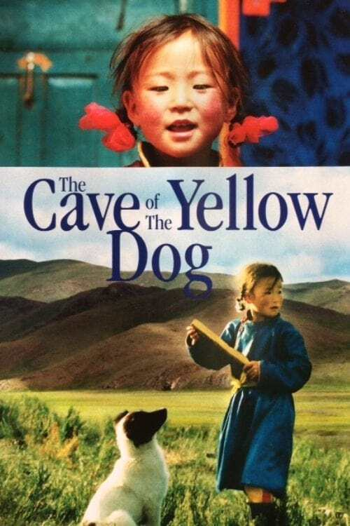 movie cover - The Cave Of The Yellow Dog
