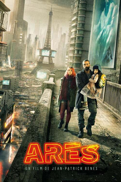 movie cover - Ares