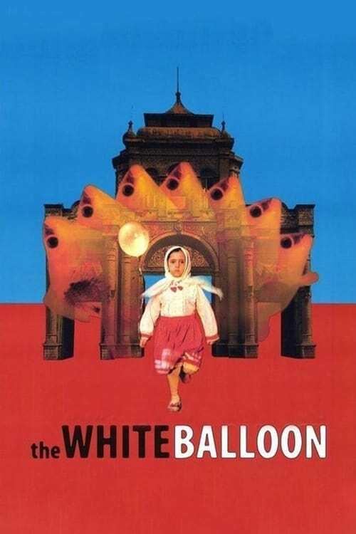 movie cover - De Witte Ballon