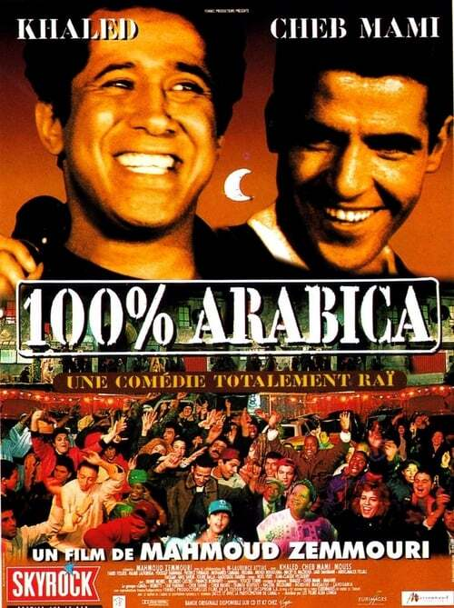 movie cover - 100% Arabica