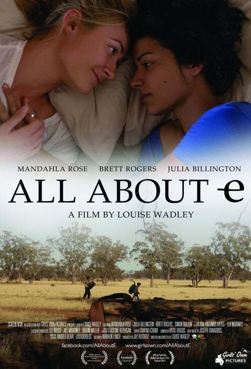 movie cover - All About E