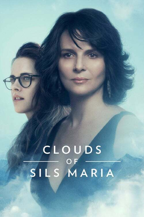 movie cover - Clouds of Sils Maria