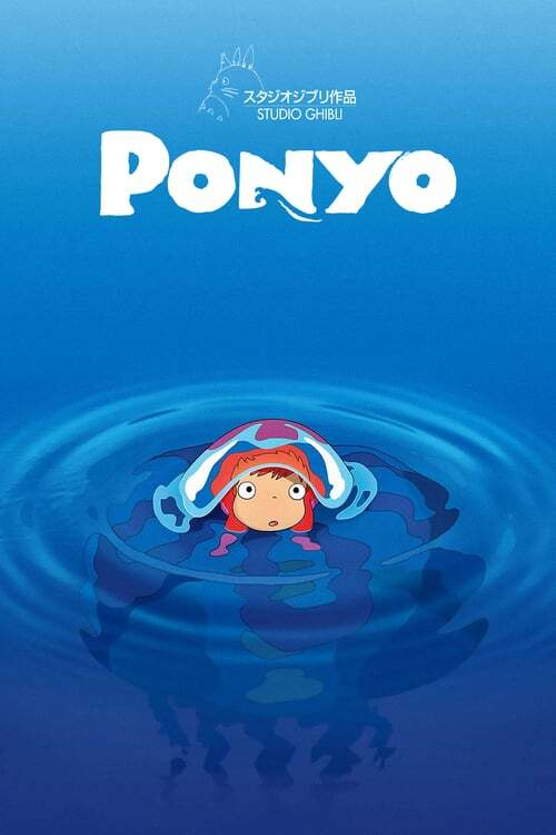 movie cover - Ponyo