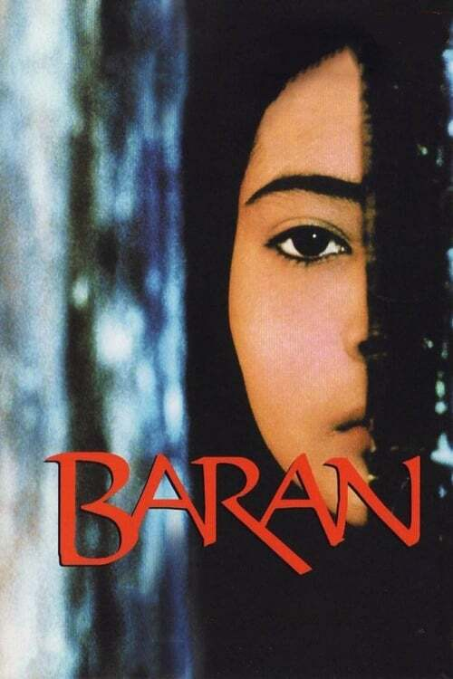 movie cover - Baran