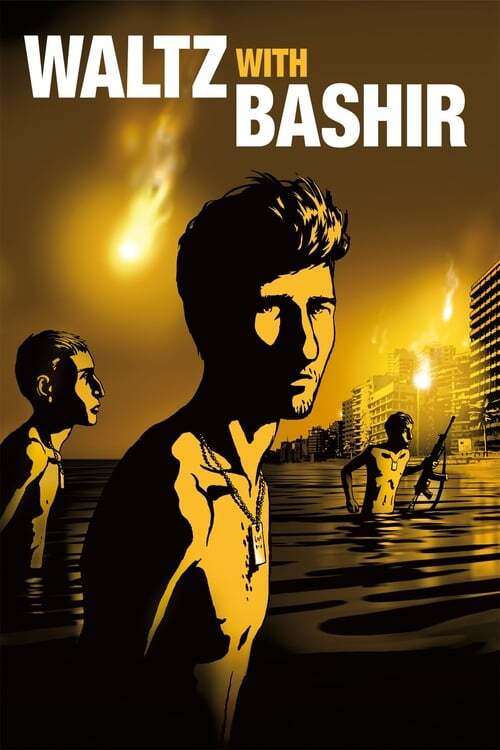 movie cover - Waltz With Bashir