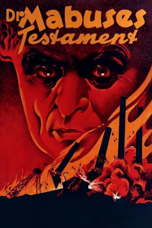 movie cover - Das Testament Des Dr. Mabuse