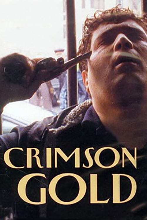 movie cover - Crimson Gold