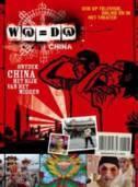 movie cover - Watisdat: China
