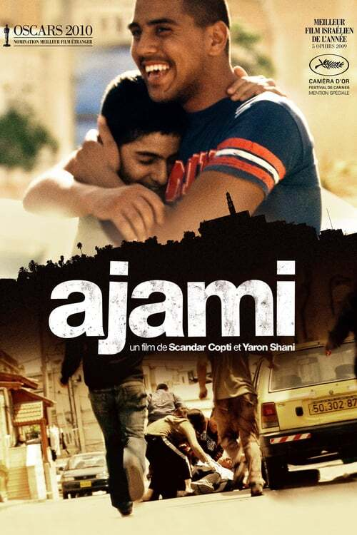 movie cover - Ajami