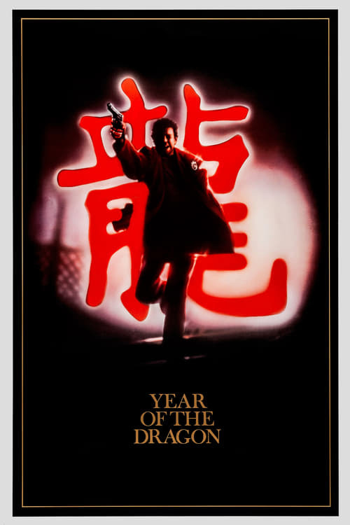 movie cover - Year Of The Dragon