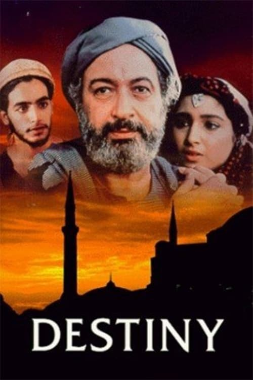 movie cover - Al Massir