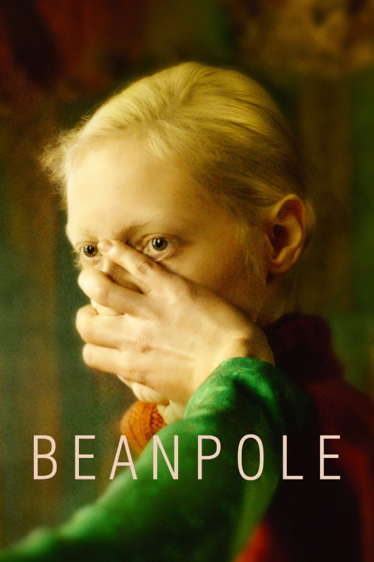 movie cover - Beanpole
