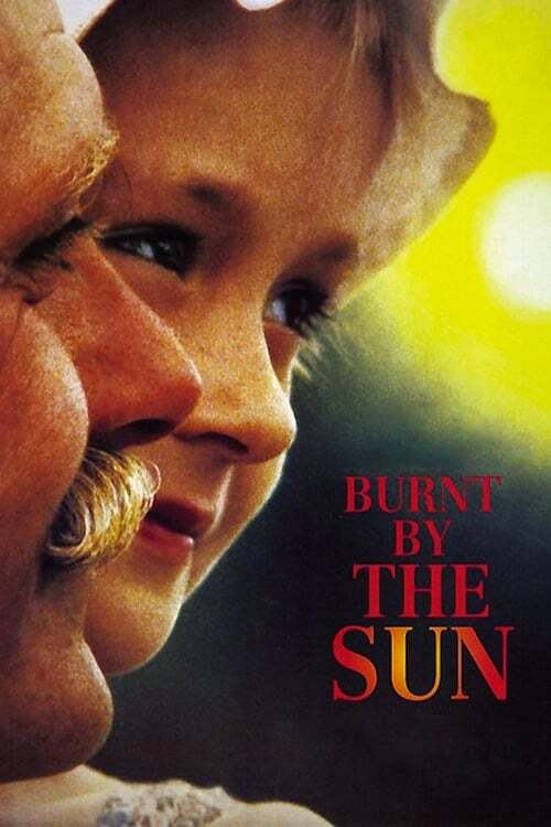 movie cover - Burnt By the Sun