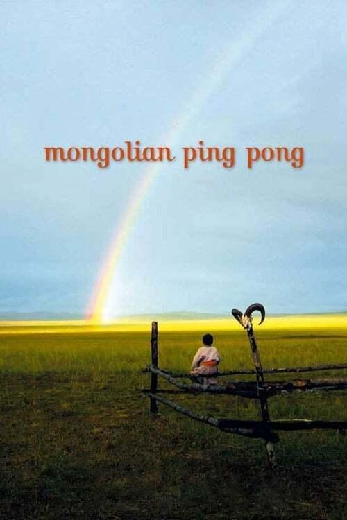 movie cover - Mongolian Ping Pong / Anshi
