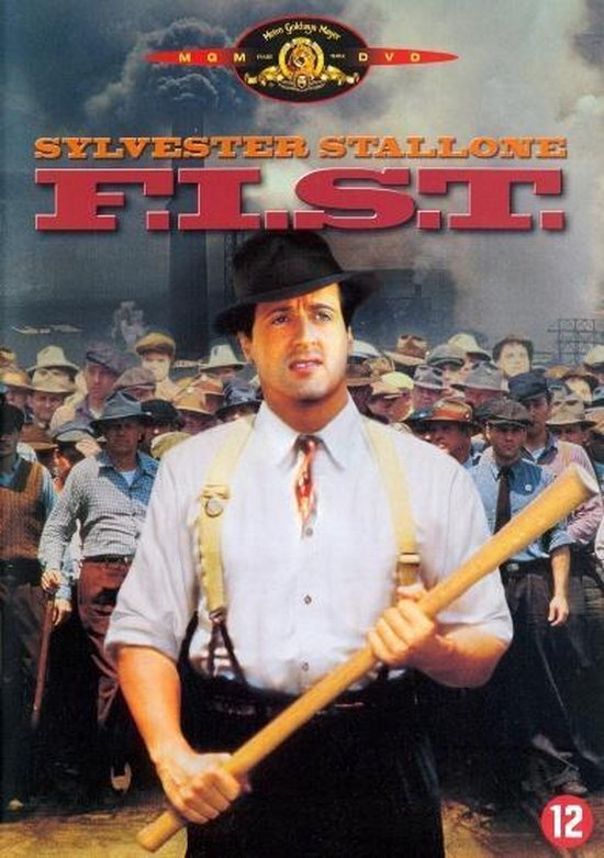 movie cover - F.I.S.T.