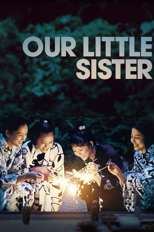 movie cover - Our Little Sister