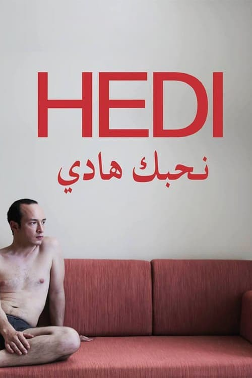 movie cover - Hedi