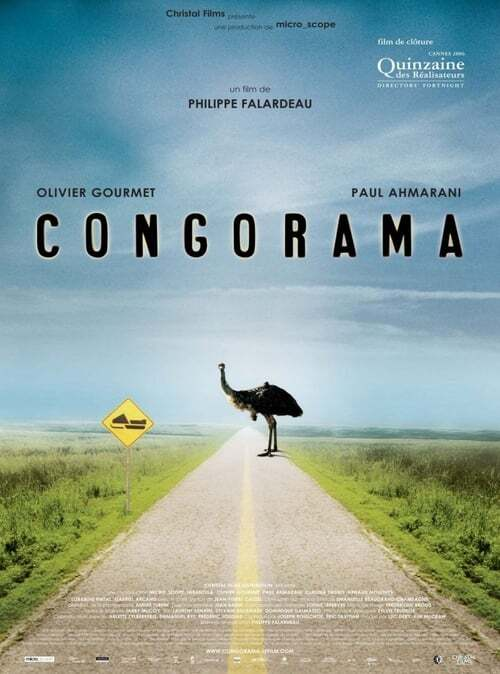 movie cover - Congorama