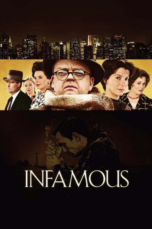 movie cover - Infamous