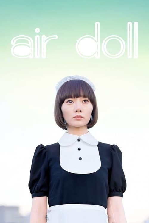 movie cover - Air Doll