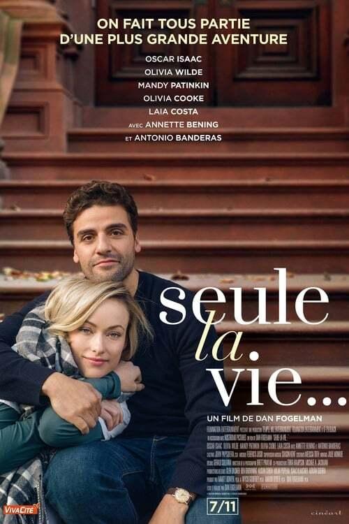 movie cover - Life Itself