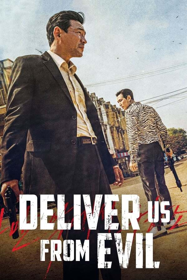 movie cover - Deliver Us from Evil