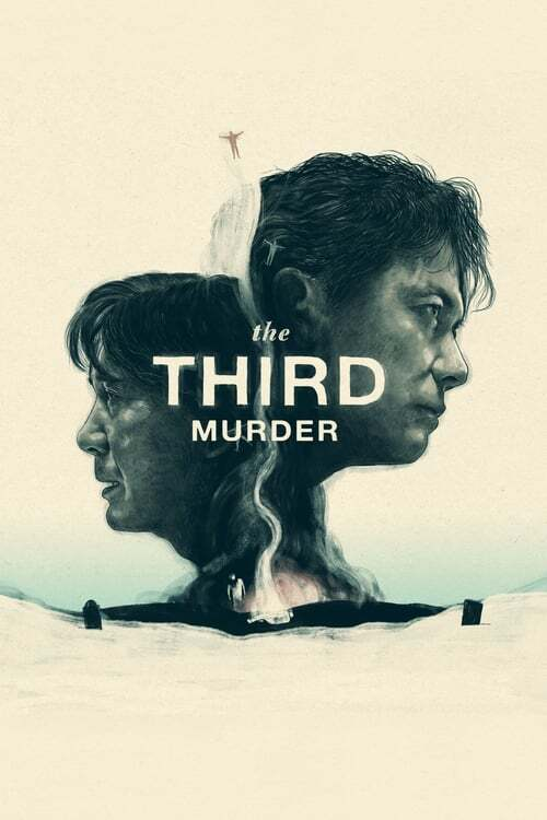 movie cover - The Third Murder