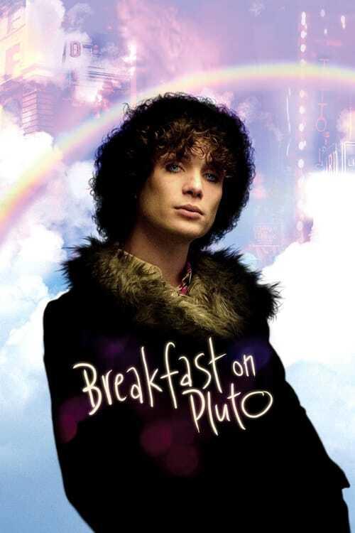 movie cover - Breakfast On Pluto / Mambo Italiano