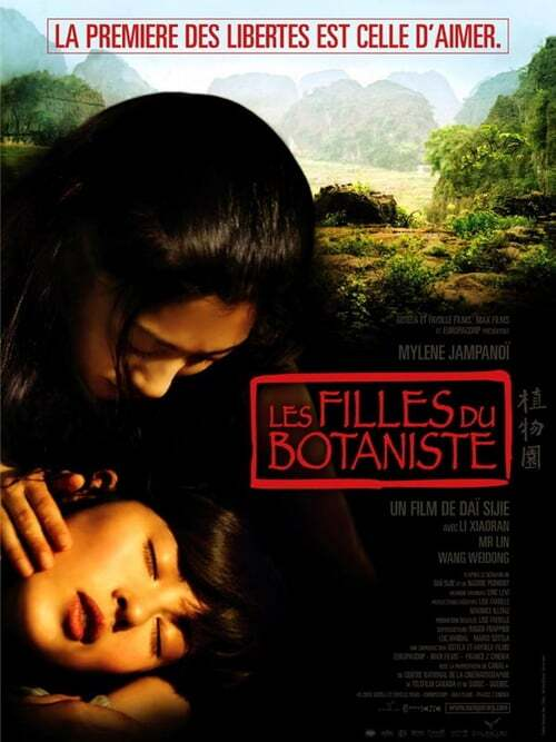 movie cover - The Chinese Botanist