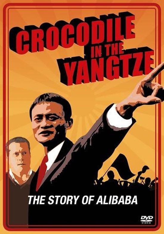 movie cover - Crocodile in the Yangtze