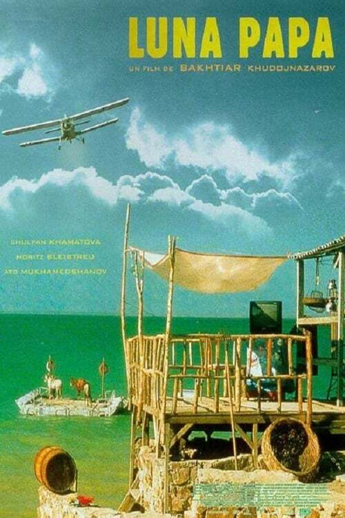 movie cover - Luna Papa
