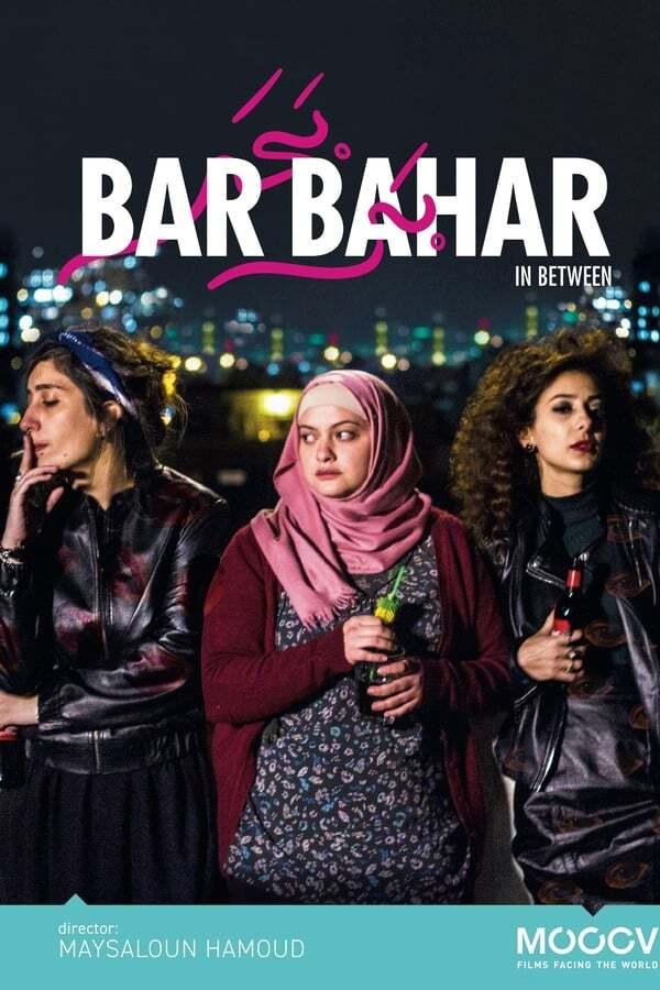 movie cover - Bar Bahar