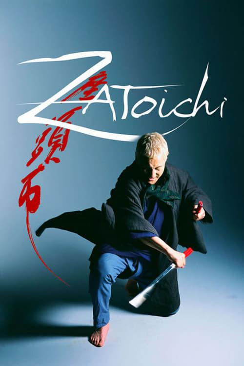 movie cover - Zatôichi