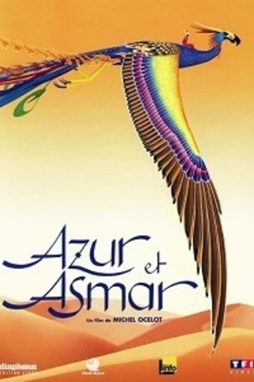 movie cover - Azur & Asmar