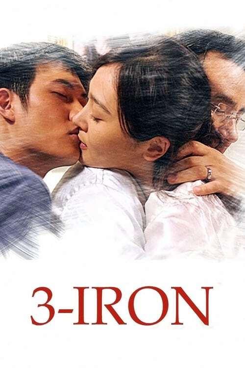 movie cover - Bin-Jip