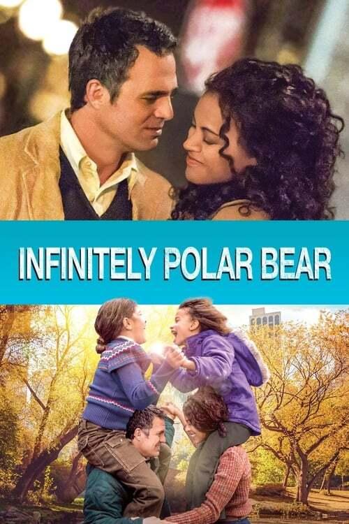 movie cover - Infinitely Polar Bear
